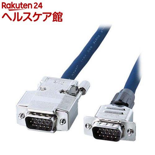 CRT複合同軸ケーブル 20m KB-CHD1520N(1本入)