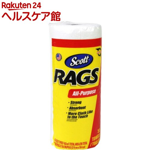 SCOTT Rags ホワイトロール(55カット)【more30】
