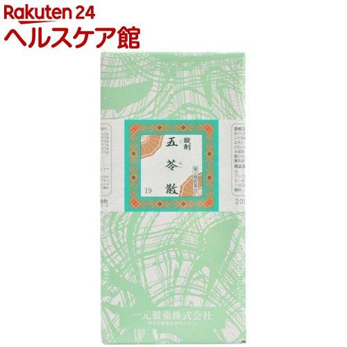【第2類医薬品】一元 錠剤五苓散(2000錠)【送料無料】
