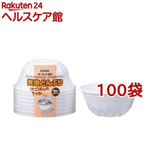 発泡どんぶり 600ml DO-8(8個入*100袋セット)