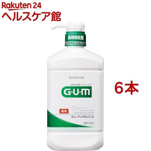 ショッピング 特別セール品 ガム G U M 960ml デンタルリンス レギュラー 6本セット