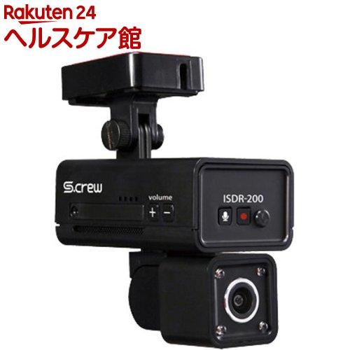 インバイト 車内撮影2カメラ式ドライブレコーダー S-CREW ISDR-200(1台)【送料無料】