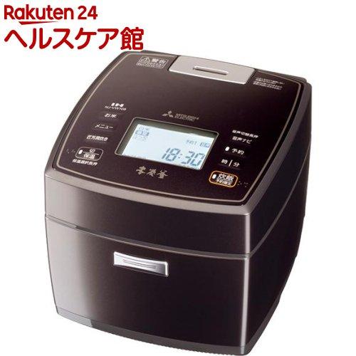 三菱ジャー炊飯器 「本炭釜」 黒銀巻蒔 NJ-VW108-B(1台)【送料無料】