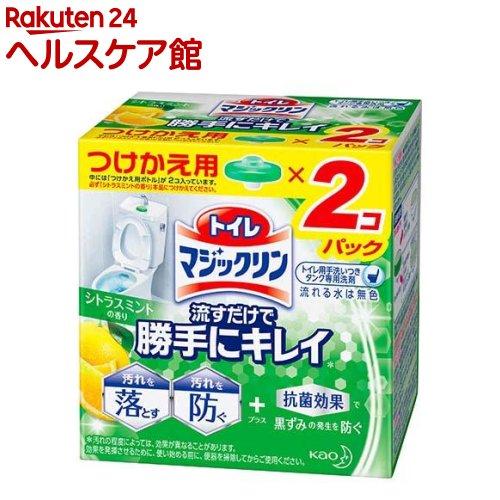 毎週更新 トイレ タンク 抗菌 洗浄 つけかえ 付替 詰め替え トイレマジックリン more20 シトラスミント 付け替え 流すだけで勝手にキレイ 2個入 80g トイレ用洗剤 ランキングTOP10