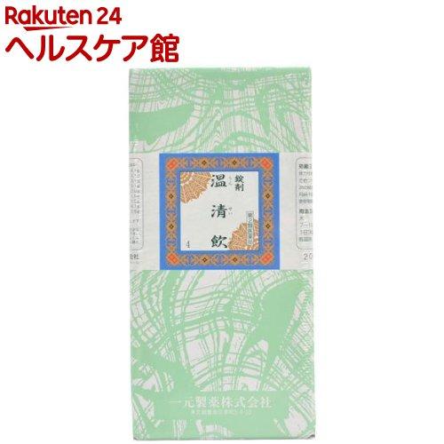 【第2類医薬品】一元 錠剤温清飲(2000錠)【送料無料】