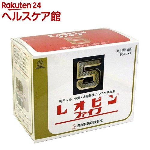 【第3類医薬品】レオピンファイブw(60mL*4コ入)【レオピン】【送料無料】