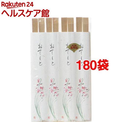 杉柾天削箸 小花(8膳入*180袋セット)