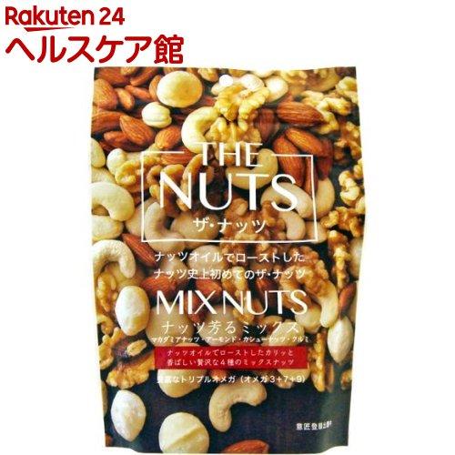 商い 付与 THE NUTS ザ ナッツ ミックスナッツ 160g