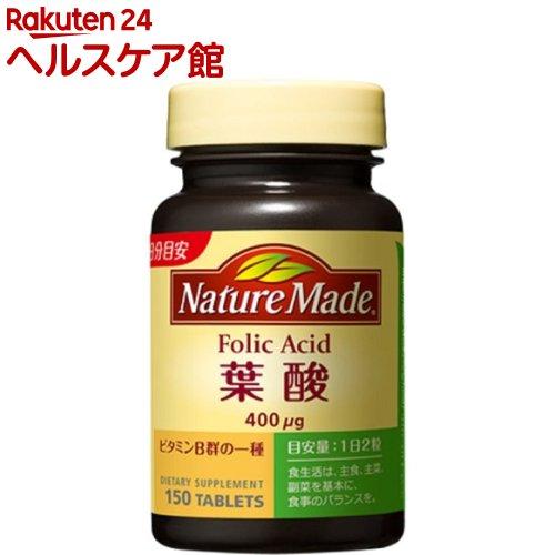 ネイチャーメイド 国内正規品 スーパーセール期間限定 Nature Made 葉酸 more20 150粒入