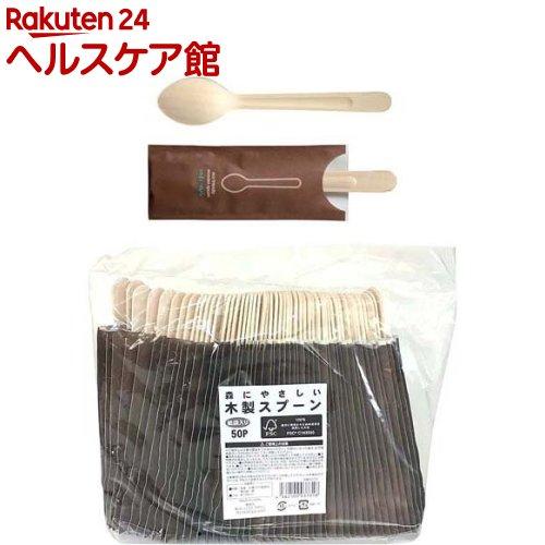 使い捨て 木製スプーン 15.8cm 海外 個包装 SD‐731 50本入 売れ筋ランキング