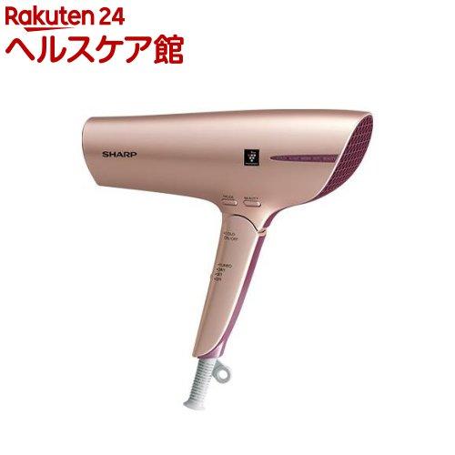 シャープ プラズマクラスタードライヤー ゴールド系 シェルピンクゴールド IB-HP9-N(1台)【シャープ】【送料無料】