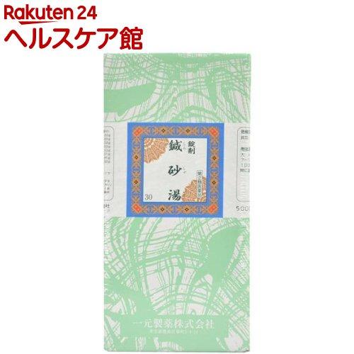 【第2類医薬品】一元 錠剤鍼砂湯(5000錠)