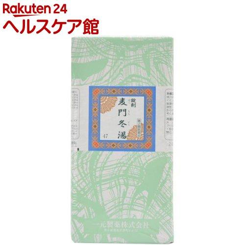 【第2類医薬品】一元 錠剤麦門冬湯(2000錠)【送料無料】