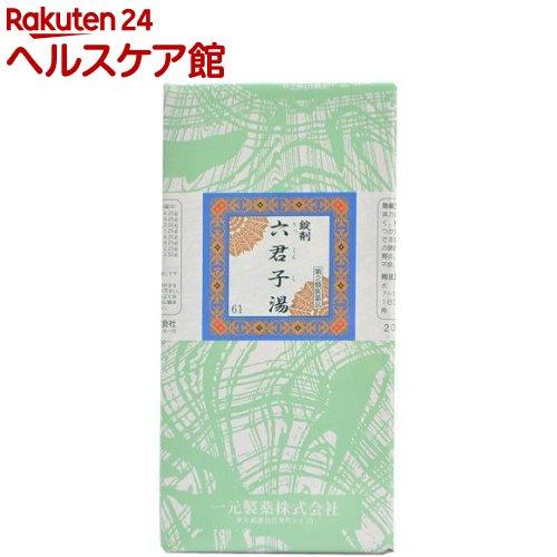 【第2類医薬品】一元 錠剤六君子湯(2000錠)【送料無料】