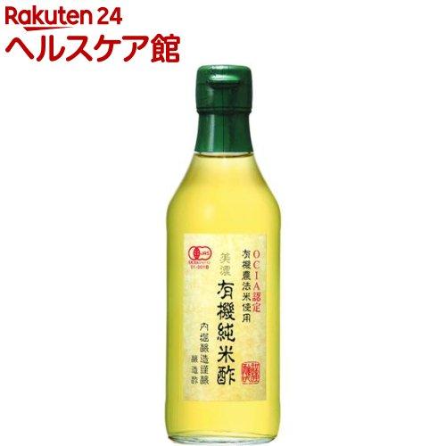 格安 価格でご提供いたします 内堀醸造 初回限定 美濃有機純米酢 360mL