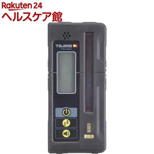 タジマ TRL用受光器スタンダードタイプ 1台 誕生日/お祝い 日本製 TRL-RCV