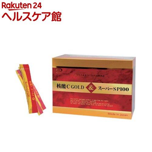 核酸Cゴールド&スーパーSP100(180g(3g*60包))【インターテクノ】【送料無料】