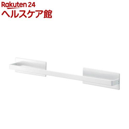山崎実業 マグネットバスルームタオルハンガー ミスト ワイド ホワイト 店舗 低価格 1個