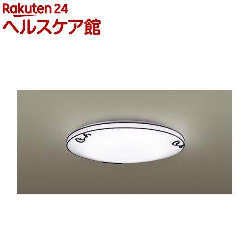 パナソニック 天井直付型 LED シーリングライト ~10畳 LGBZ2522(1コ入)【送料無料】