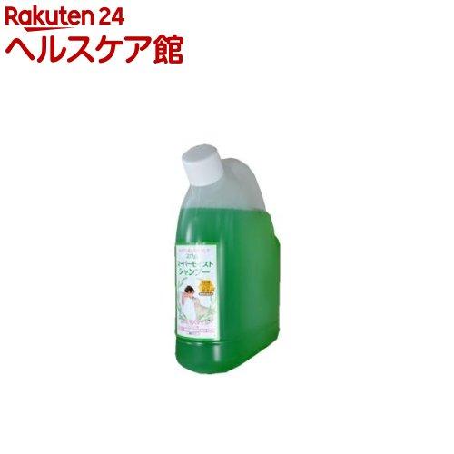 プロフェム スーパーモイスト シャンプー(3000mL)【送料無料】