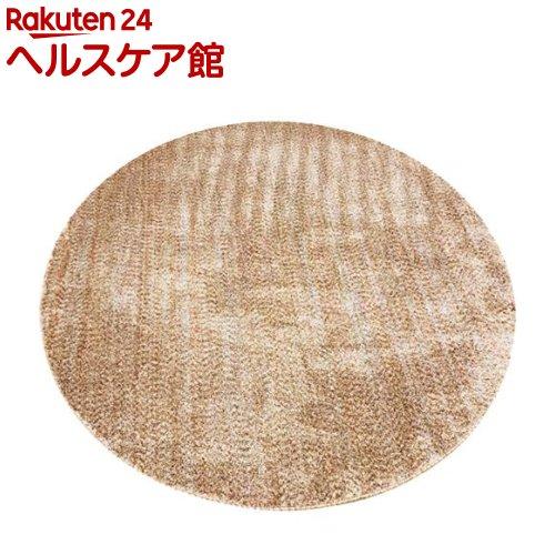 イケヒコ イリゼ ラグマット 180cm 丸 ベージュ 抗菌 防ダニ 防臭 日本製(1枚入)