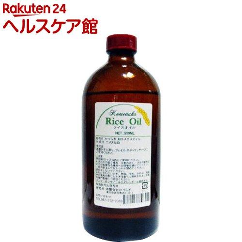 ライスオイル 業務用(500ml)【かつらぎ】