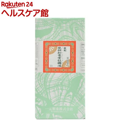 【第2類医薬品】一元 錠剤柴胡加竜骨牡蠣湯(1650錠)【送料無料】