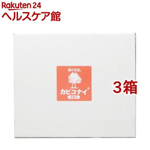 森の生活 カビコナイ 森の香り(6個入*3箱セット)【森の生活】