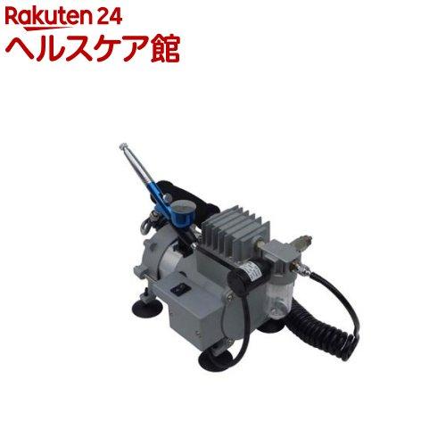 アネスト岩田 ミニコンプレッサー MX6011(1台)【アネスト岩田】