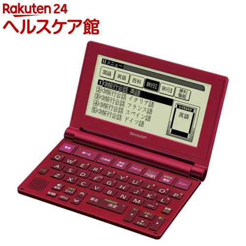 シャープ 電子辞書 コンパクトタイプ レッド系 タイプライターキー配列 PW-NA1-R(1台)【シャープ】【送料無料】