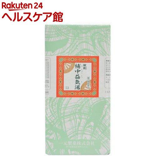 【第2類医薬品】一元 錠剤補中益気湯(1650錠)【送料無料】