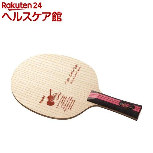ニッタク 卓球 シェークラケット バイオリン カーボン FL NC0432(1本)【ニッタク】