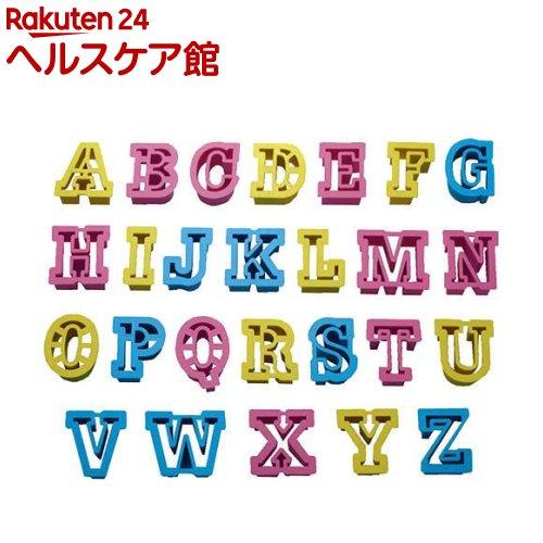 ケーキランド 開催中 CAKE LAND クッキー抜型アルファベット 26 今だけスーパーセール限定 1セット 1733