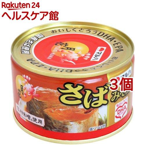 缶詰 日本正規品 マルハ さばみそ煮 3コセット 200g 月花 マーケティング