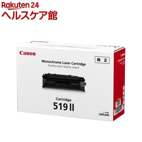 キヤノン 純正 トナーカートリッジ CRG-519II(1コ入)【送料無料】