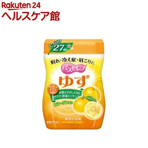 入浴剤 バスセレブ ゆず アウトレット☆送料無料 680g B 捧呈 more30