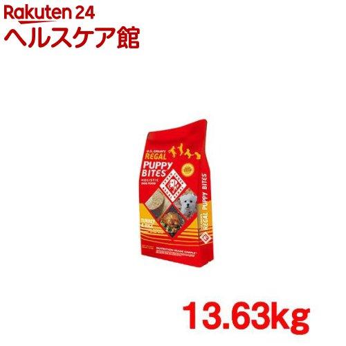リーガル パピーバイツ(13.63kg)【送料無料】