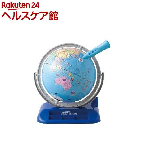 しゃべる国旗付き地球儀 (全回転・音声機能付) OYV400(1台)【送料無料】