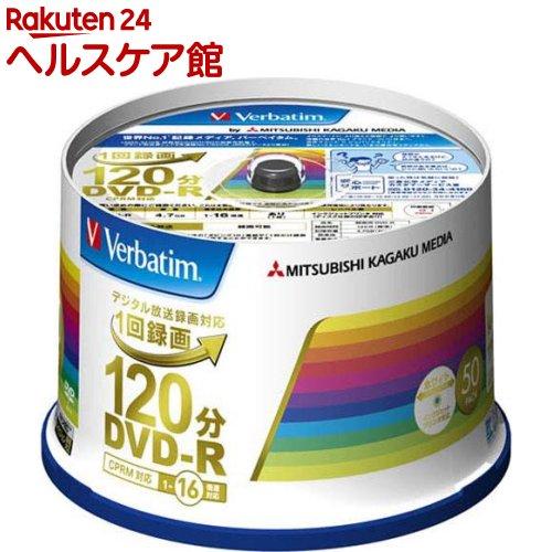 好評 バーベイタム 送料無料カード決済可能 DVD-R CPRM 録画用 120分 1-16倍速 1セット 50枚 VHR12JP50V4