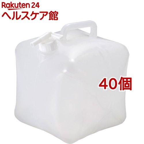フォールディング ウォータータンク 10L ND-9084(40個セット)