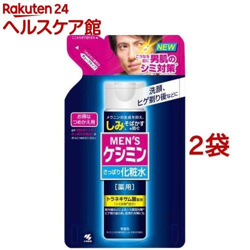 ケシミン 新商品 完全送料無料 メンズケシミン 化粧水 2コセット つめかえ用 140ml