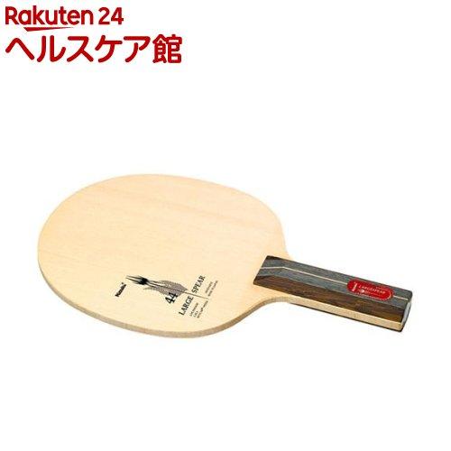 ニッタク ラージボール用シェイクラケット ラージスピア ストレート(1コ入)【ニッタク】