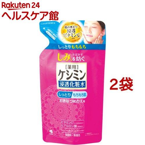 ケシミン ケシミン液 しっとりタイプ 140ml 奉呈 つめ替用 ファクトリーアウトレット 2コセット