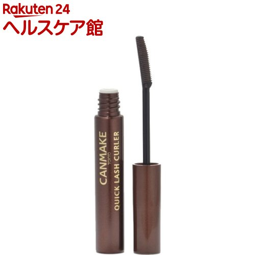 限定モデル キャンメイク 正規激安 CANMAKE クイックラッシュカーラー BR ブラウン 3.4g