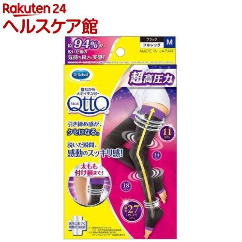 出群 メディキュット QttO 寝ながら お買い得品 フルレッグ EX M 1足 高圧力タイプ