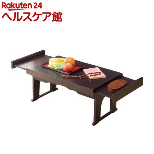 伸張式供物台(1台)【送料無料】