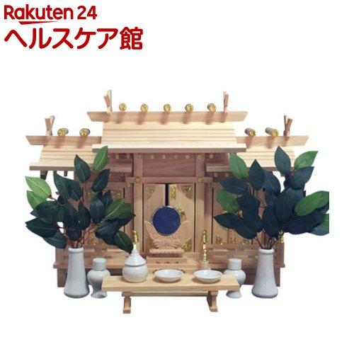 屋根違い三社明津セット 中(1セット)【送料無料】