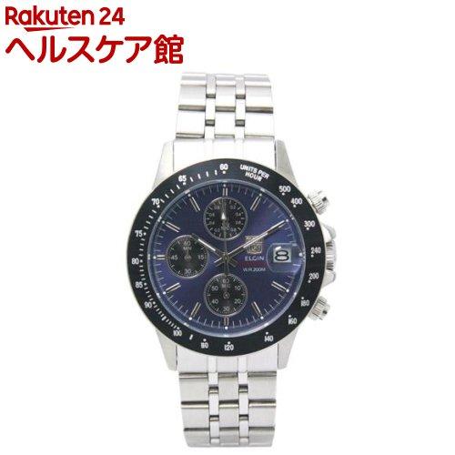 エルジン クロノグラフ ダイバー ブルー FK1408S-BL(1コ入)【送料無料】