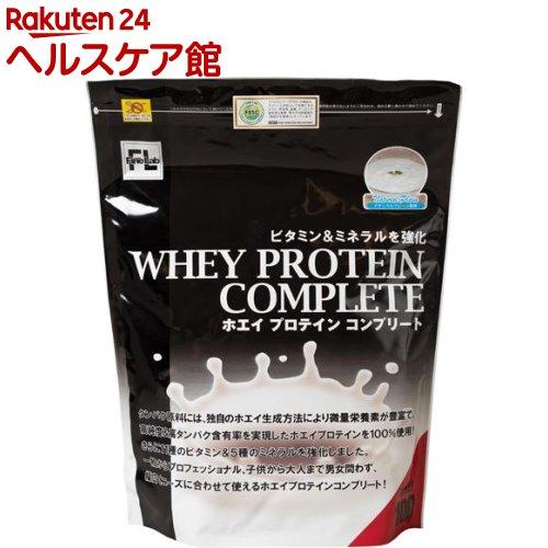 ファインラボ ホエイプロテインコンプリート ナチュラルプレーン風味(3kg)【ファインラボ】