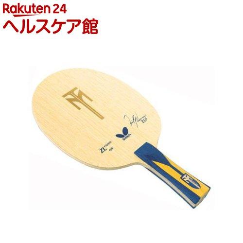 バタフライ ティモボル ZLF フレア 35841(1本入)【バタフライ】【送料無料】